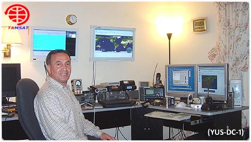 TAMSAT (YUS-DC-1) İzleme İstasyonu, NA5B