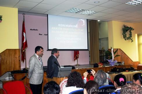Konferansın başlangıcı